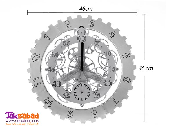 HY-G075 GEAR CLOCK