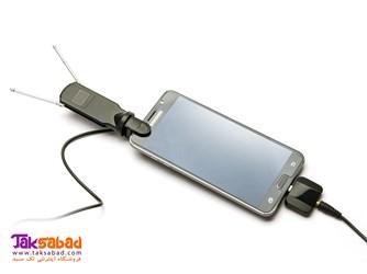 گیرنده دیجیتال موبایل pad tv