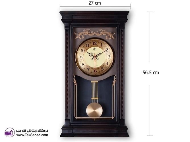 ساعت دیواری تارا 212