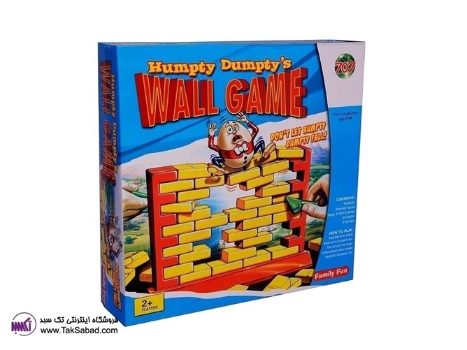 بازی تخریب دیوار