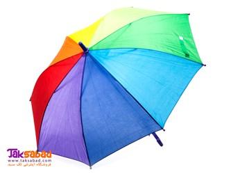 چتر رنگین کمانی