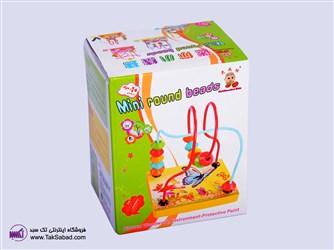 اسباب بازی mini round beads