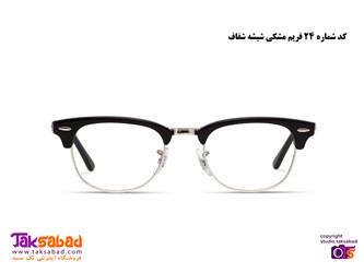 عینک ریبن کلاب مستر اصل