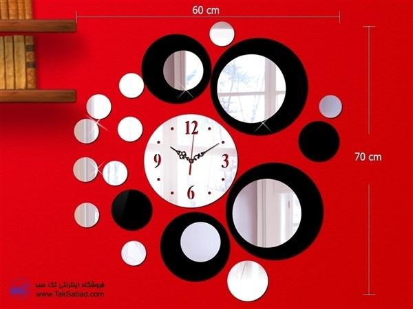 ساعت دیواری آینه ای افلاک