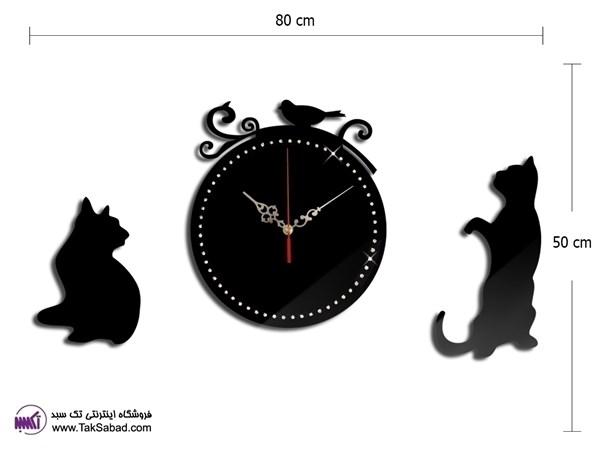 ساعت دیواری گربه