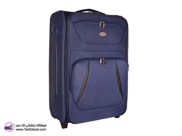 چمدان پرخدار