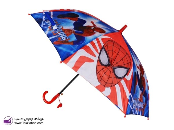 AMAZING Umbrella