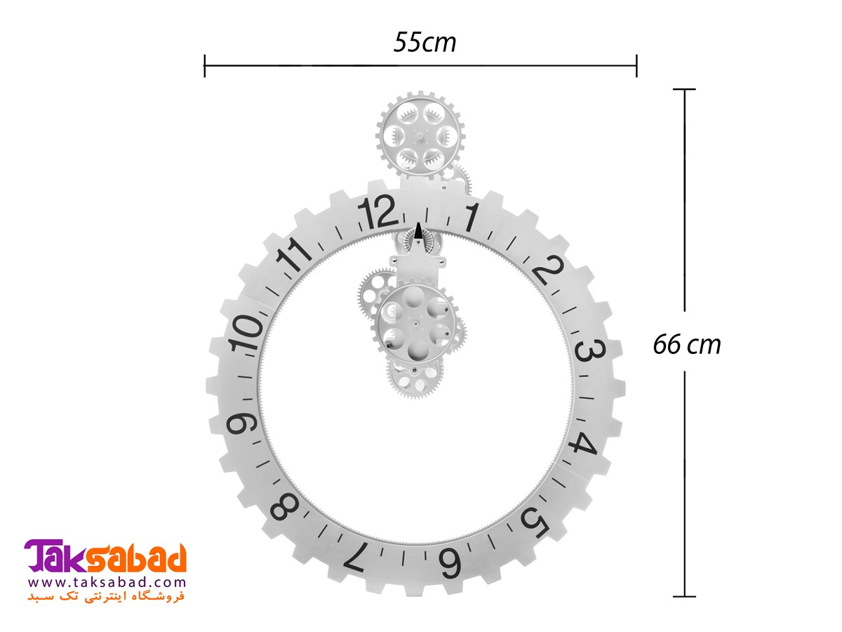 ساعت دیواری مدل چرخ دنده