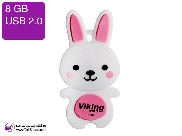 فلش مموری عروسکی طرح خرگوش