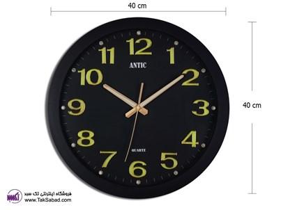 Antic Wall Clock