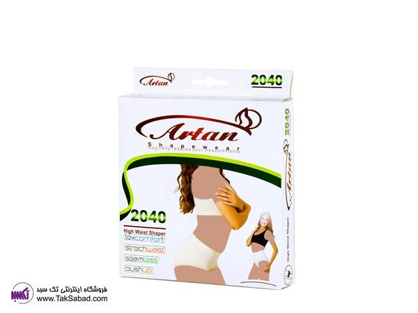 Artan 2040 shapewear