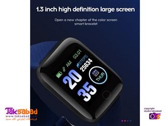 دستبند هوشمند سلامتی ارزان
