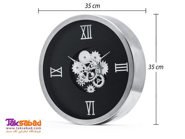 ساعت دیواری چرخ دنده فلزی