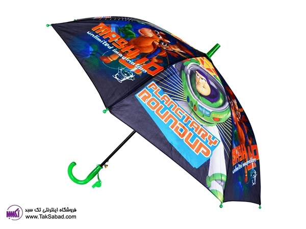 Planctary Roundup Umbrella