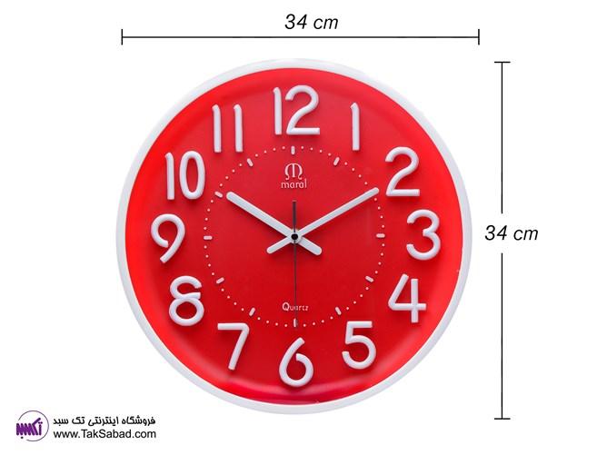 ساعت دیواری رنگ قرمز