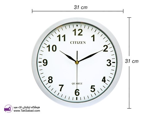 SILVER CITIZEN WALL CLOCK