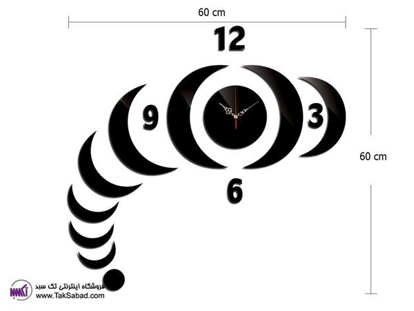 ساعت دیواری ماه