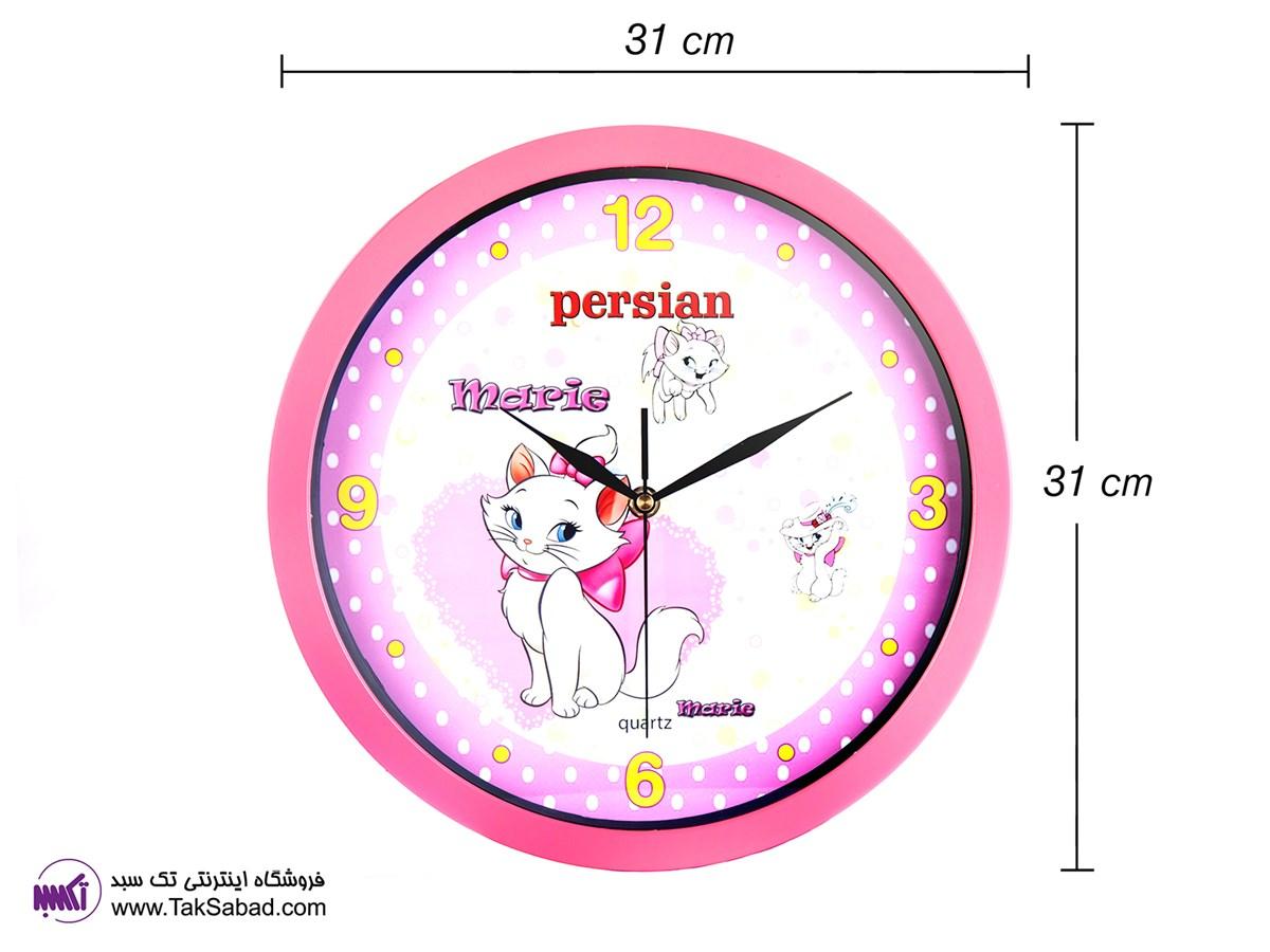 ساعت دیواری کارتونی