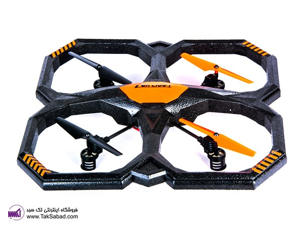 HELLYWAY DRONE 907