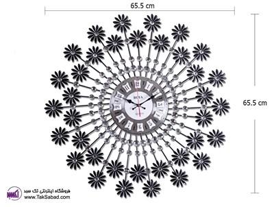 Roya Wall Clock 12P