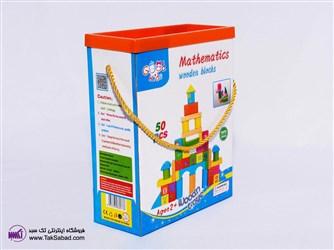 اسباب بازی بلوک های چوبی ریاضیات