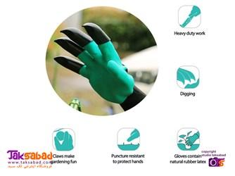 دستکش مخصوص  باغبانی  جدید