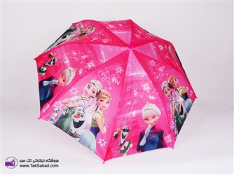 چتر بچه گانه طرح فروزن فور