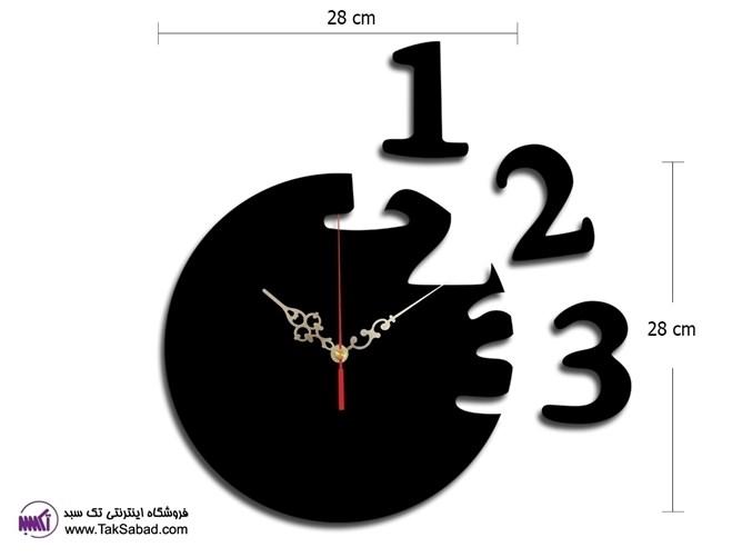 ساعت دیواری روژان