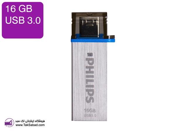 فلش-مموری-فیلیپس-16GB