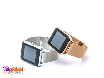 ساعت هوشمند بند فلزی