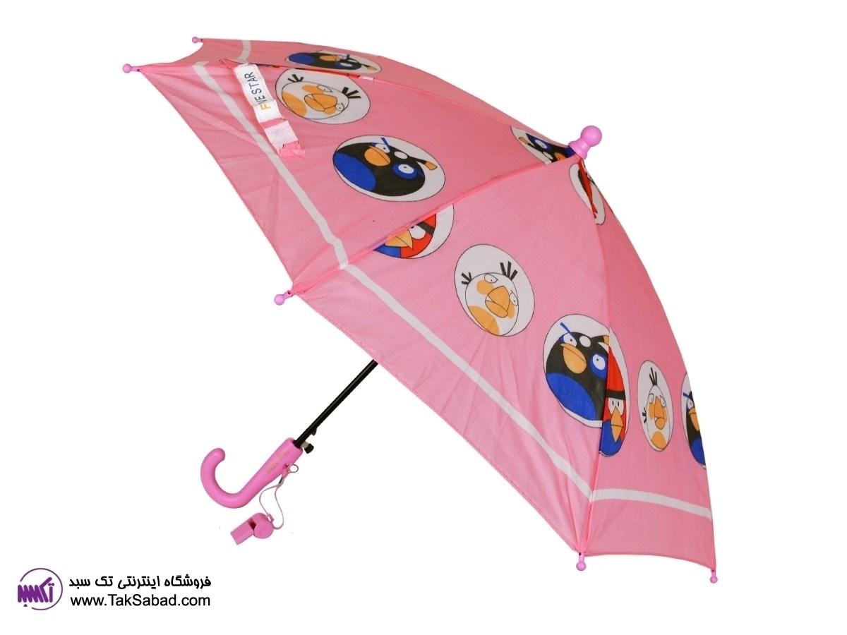 چتر صورتی