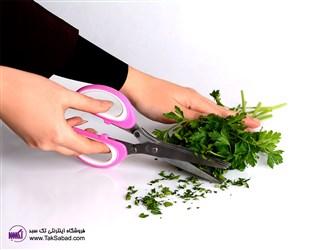 قیچی سبزی خرد کن scissors
