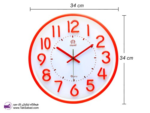 RED1 MARAL11 WALLCLOCK