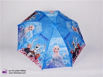 چتر آبی رنگ