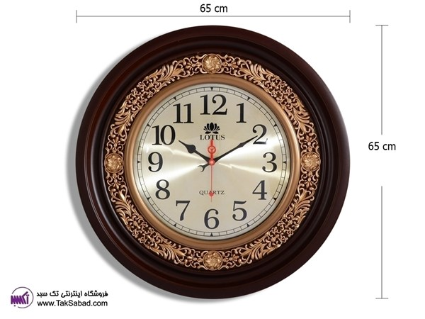 ساعت دیواری زیبا طرح لوتوس
