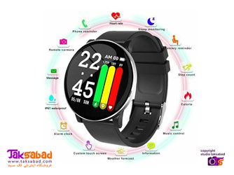دستبند سلامتی ارزان