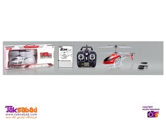 هلیکوپتر کنترلی syma