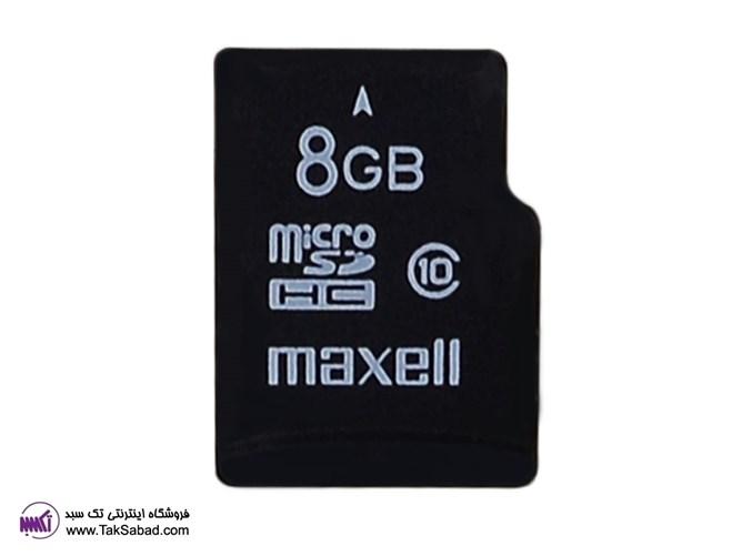 کارت حافظه مکسل