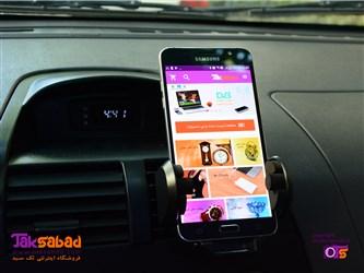 استند موبایل خودرو