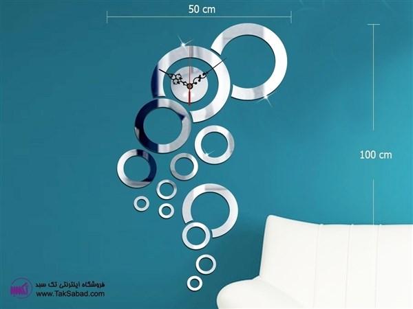 ساعت دیواری آینه ای گالکسی