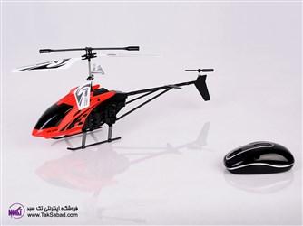هلیکوپتر 3.5 کانال hx729