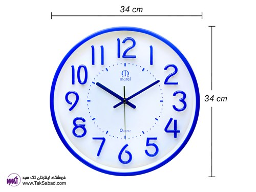 DARK BLUE MARAL11WALLCLOCK