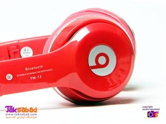 هدست بی سیم بیتس Beats TM 010