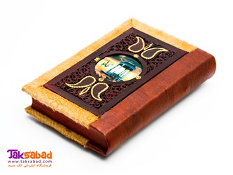 دیوان حافظ دارای باکس