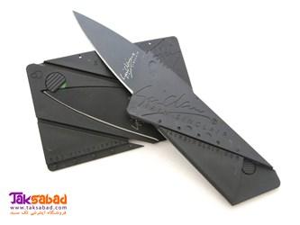 چاقو کارتی سینکلر SinClair
