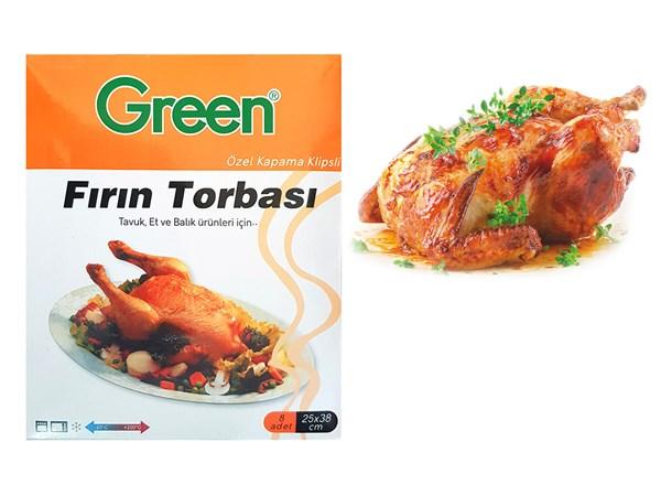 کیسه پخت تنوری گرین