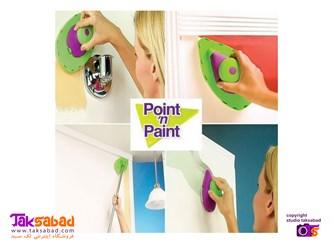 ابزار رنگ آمیزی point-n-paint
