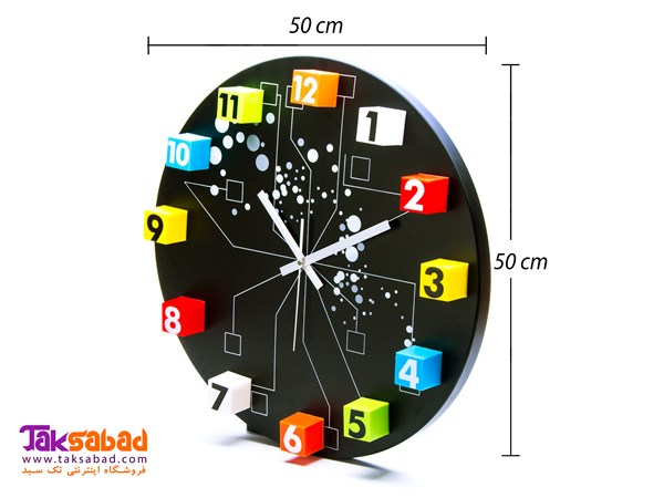 MAGNETIC DELUX CLOCK