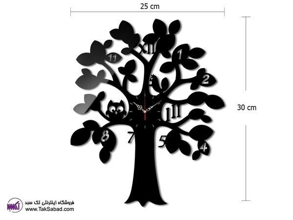 ساعت دیواری درخت