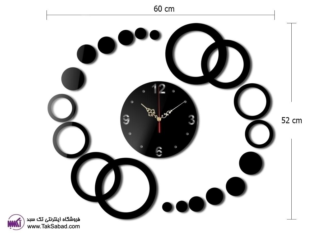 ساعت دیواری مانیا
